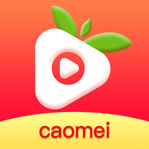 草莓社区安卓免费版 V1.0