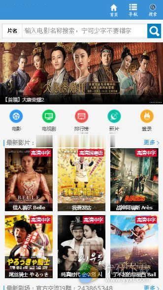 去大猫电影网安卓免费版 V1.0