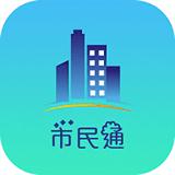 长春市民通ios版 V1.0.7