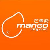 芒果旅游ios版 V5.3.13