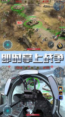 钢铁雄狮安卓版 V1.8