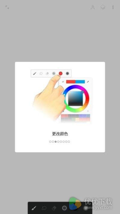 painter无限绘画安卓版 V6.1.5