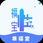 幸福宝向日葵视频安卓版 V1.0