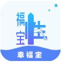 幸福宝向日葵视频安卓无限看版 V1.0