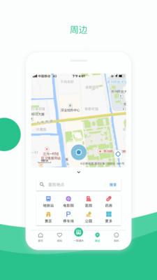 苏周到安卓版 V0.9.13