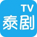 97泰剧网安卓版 V1.0.1