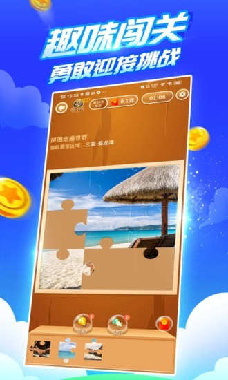 疯狂乐斗安卓官方版 V6.6.7.3