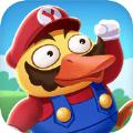 来玩合体鸭安卓赚钱版 V1.0.0