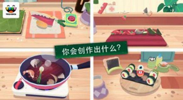 厨房寿司模拟器安卓版 V1.1.1