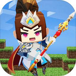 迷你大乱斗安卓无限金币无限钻石版 V0.0.1