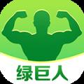 绿巨人安卓成人版 V1.0