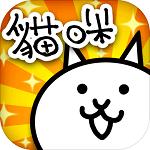 猫咪大战争安卓破解版 V10.5.0