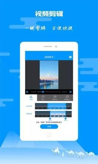 纸飞机安卓版 V1.0