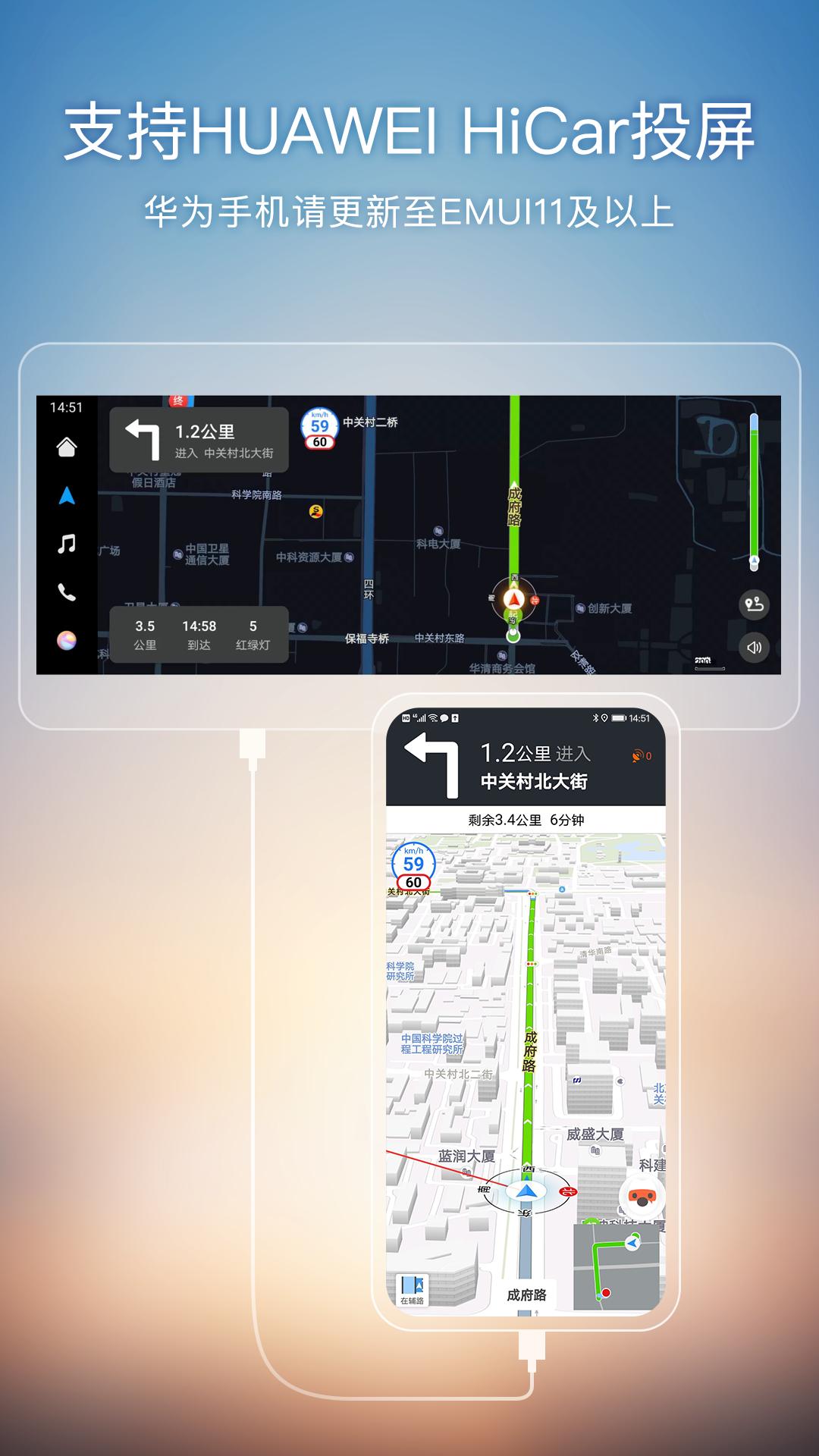 搜狗地图安卓2021版 V10.9.8
