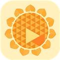 向日葵视频ios成人版 V1.0