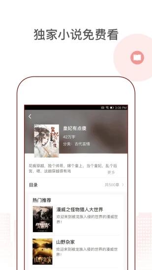 花生地铁安卓版 V5.7.7