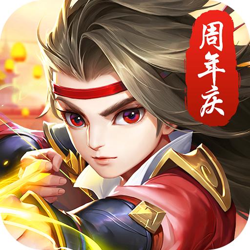 热血神剑安卓版 V1.5.7.000