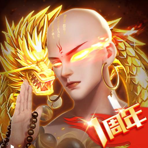 青云诀2安卓版 V1.6.3