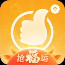 国泰君安君弘安卓版 V9.2.21