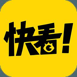 快看漫画安卓版 V7.1.7