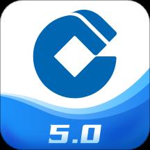 中国建设银行手机银行客户端安卓版 V5.5.8