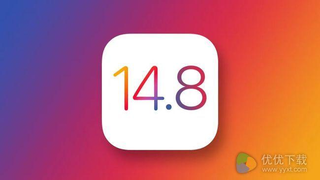 ios14.8值得更新吗?ios14.8正式版更新体验汇总