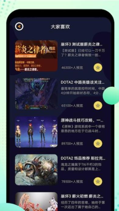 344游戏盒安卓版 V1.01.00