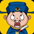 欢乐升官记安卓版 V1.0.0