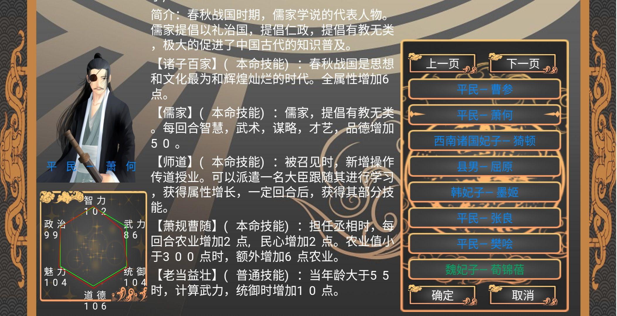 幻想之登极为皇安卓版 V1.0