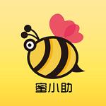 蜜小助恋爱话术安卓免费版 V4.4.2