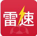雷速体育安卓版 V5.4.1