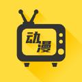 樱花风车动漫安卓版 V1.0