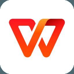 金山WPS Office安卓版 V13.12.0