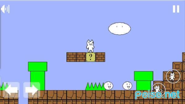 沙雕猫里奥安卓官方版 V1.0.1