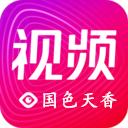 国色天香ios版 V1.0