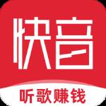 快音听歌安卓2021官方版 V5.02.01