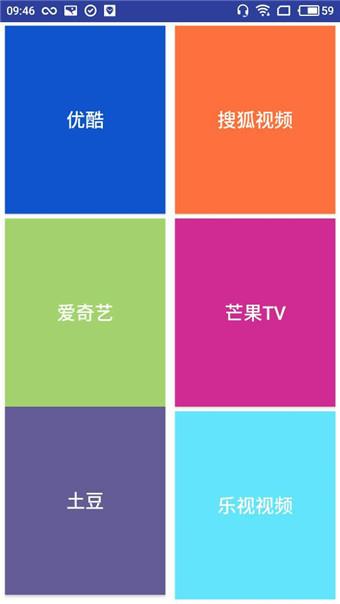 丁丁会员影视安卓破解版 V1.3.0