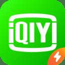 爱奇艺极速版安卓赚钱版 V1.6.0