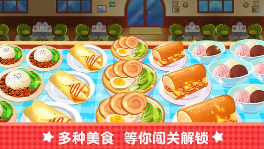 经营海底主题餐厅安卓版 V1.0