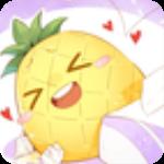 菠萝漫画安卓版 V1.2.04