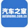 汽车之家 V4.1.0 (汽车之家手机客户端)for Andr