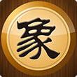 中国象棋安卓版 v1.68