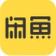 闲鱼-闲置转卖赚钱for iPhone苹果版(二手市场)