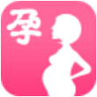孕妇孕期必备for iPhone苹果版(孕期记录器)