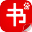 百度书城for iPhone苹果版(阅读工具)