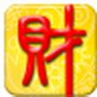 旺财流水账(现金收支管理) v4.0 免费版