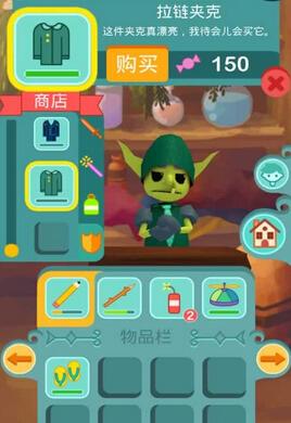 糖果洞穴(Candy Cave)for android安卓版 - 截图1