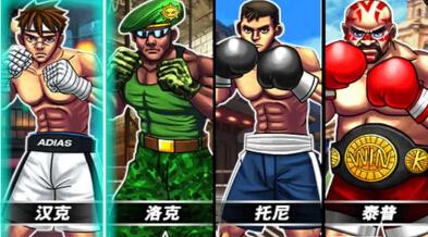 疯狂KO拳击II:世界冠军(X Man KO)for android安卓版 - 截图1