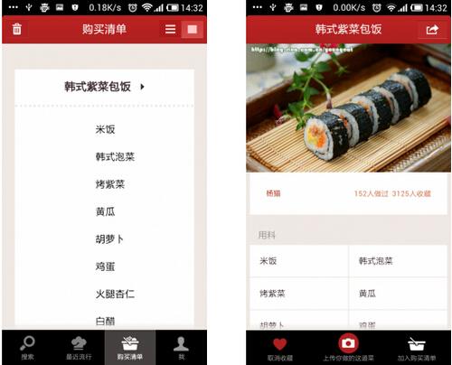 下厨房(厨房帮手)V3.4.9 for Android安卓版 - 截图1