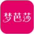 梦芭莎for iPhone苹果版5.0(商业购物)